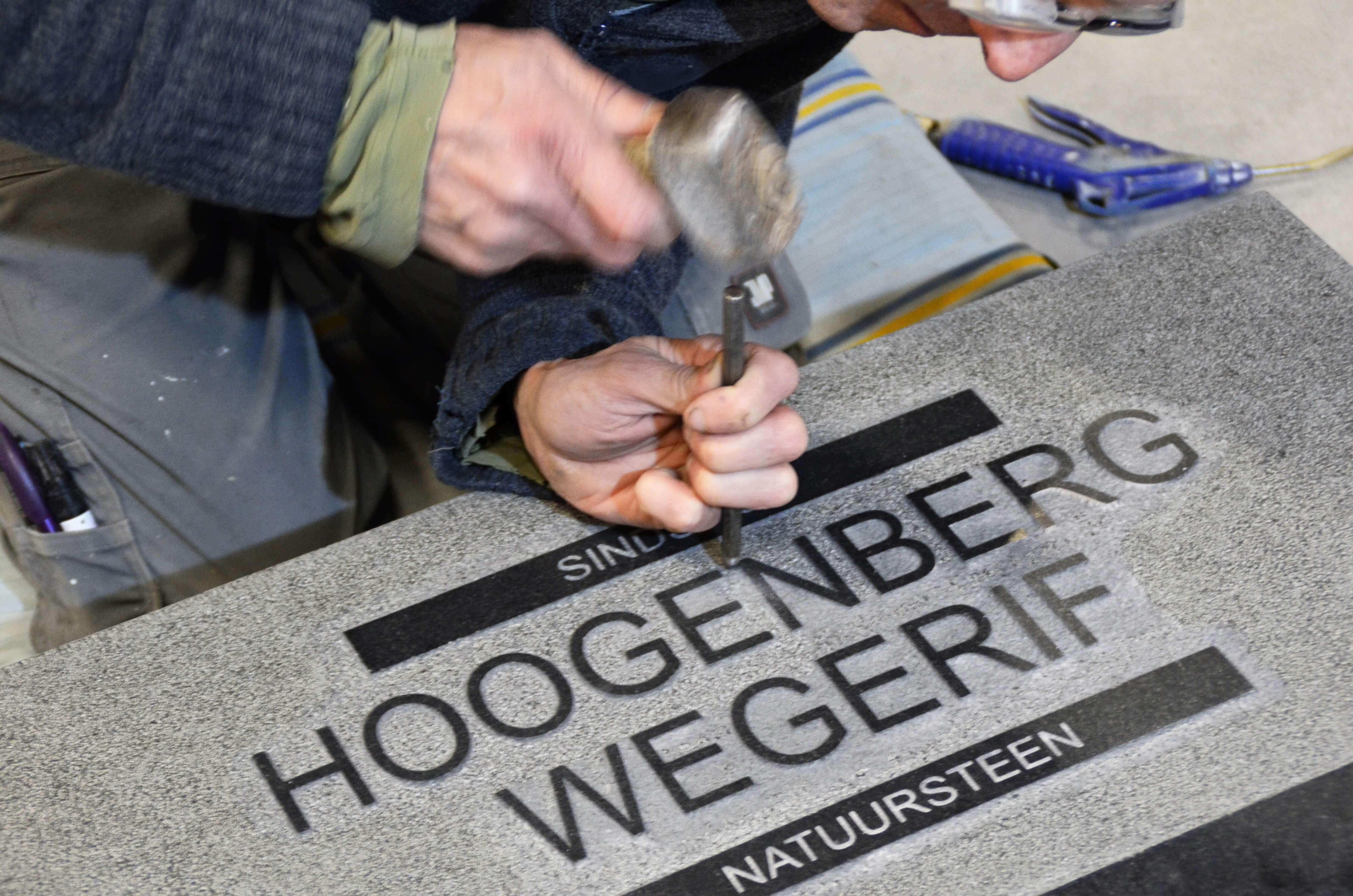 Werkplaats Hoogenberg-Wegerif