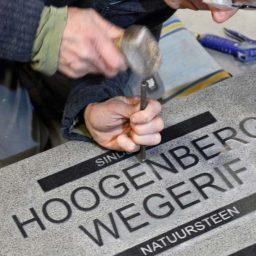 Werkplaats van Hoogenberg-Wegerif Apeldoorn